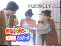 (お宝) オッパイぽろり続出!日本縦断温泉ゲーム01.mpg